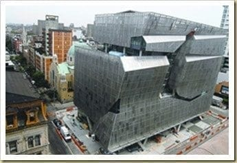 Cooper Union ugly architecture