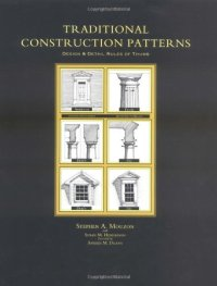 Traditional Construction Patterns book