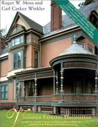 Victorian Exterior Decoration house painting book